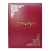 Поздравительные дипломы и грамоты купить поздравительный диплом  Поздравительные дипломы и грамоты