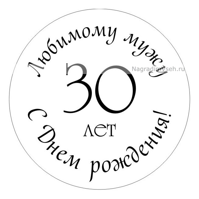 поздравление любимому с 30летием аджарские хачапури