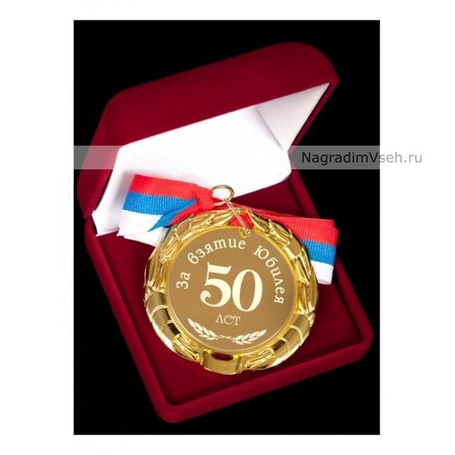 Подарки к 5 летию вот 105